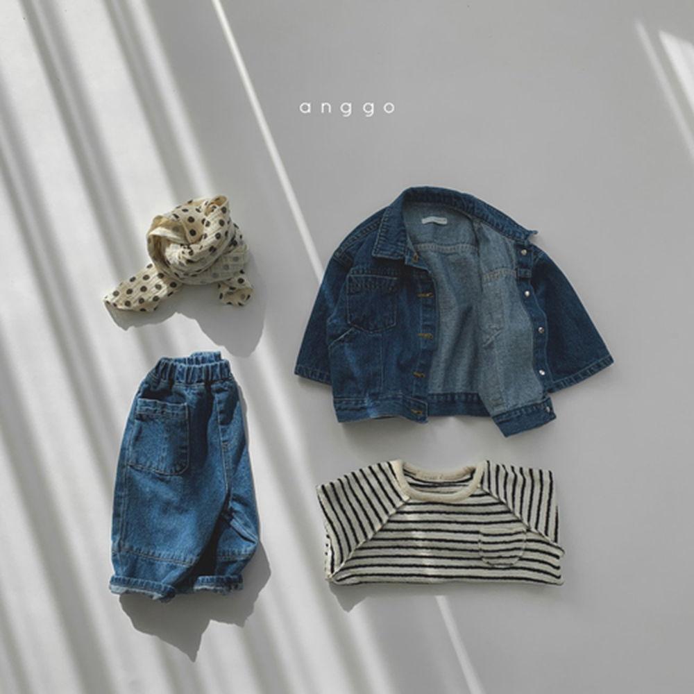 ANGGO - Korean Children Fashion - #Kfashion4kids - 201 Jeans - 9
