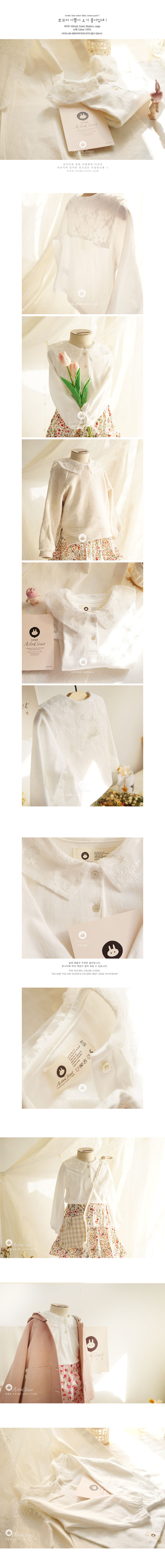 ARIM CLOSET - Korean Children Fashion - #Kfashion4kids - Lovely Lace Sailor Tee - 2