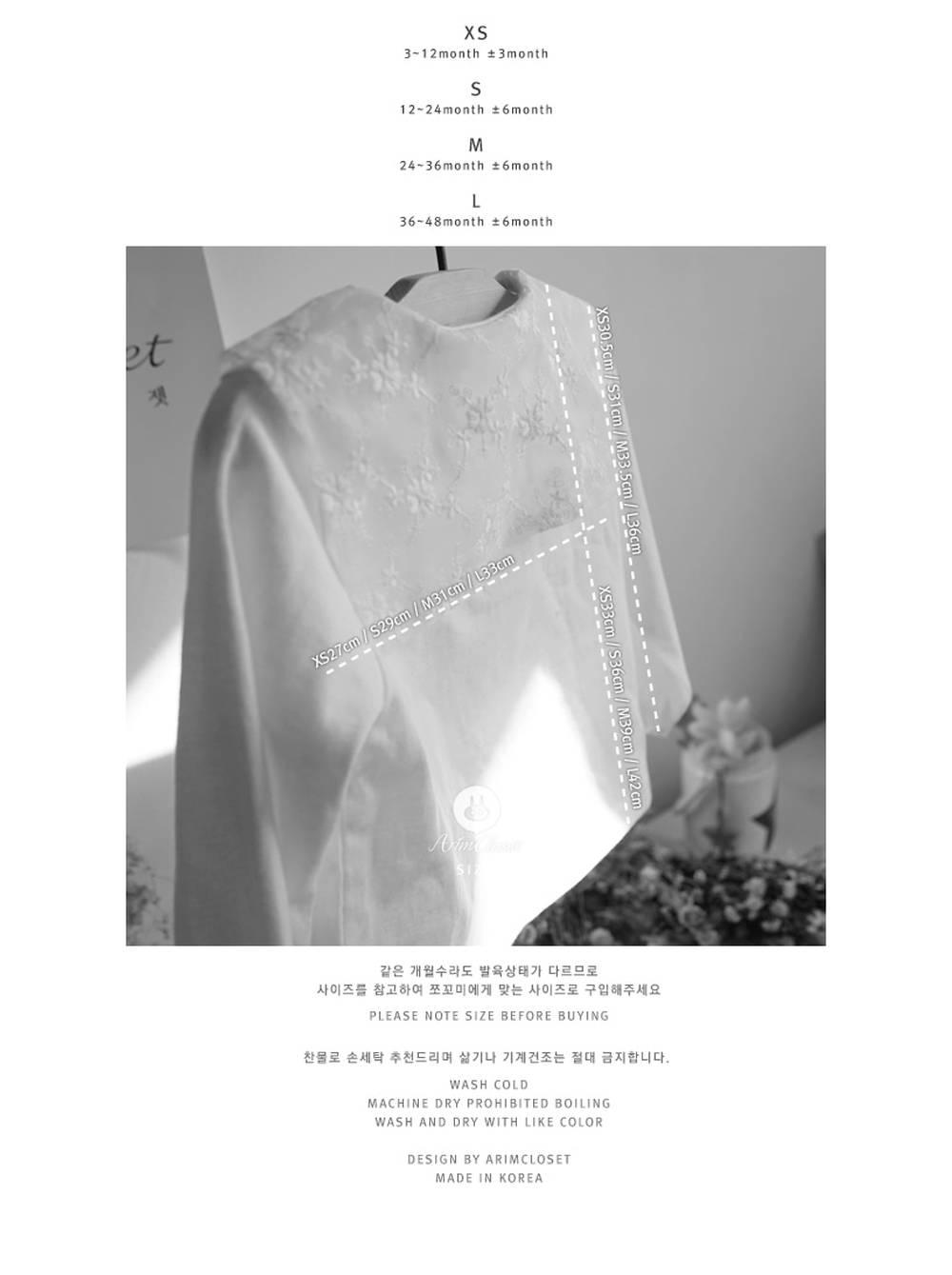 ARIM CLOSET - Korean Children Fashion - #Kfashion4kids - Lovely Lace Sailor Tee - 3