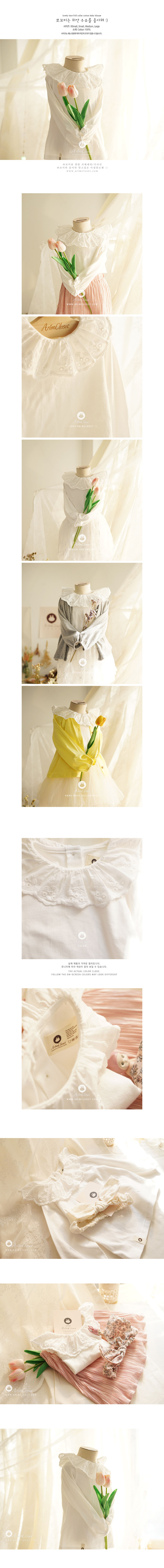 ARIM CLOSET - Korean Children Fashion - #Kfashion4kids - Lovely Lace Frill Collar Blouse - 2