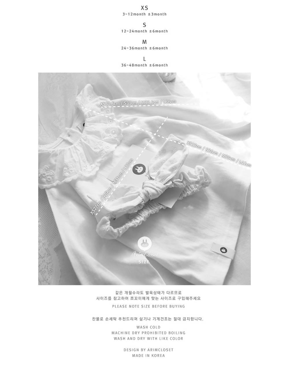 ARIM CLOSET - Korean Children Fashion - #Kfashion4kids - Lovely Lace Frill Collar Blouse - 3