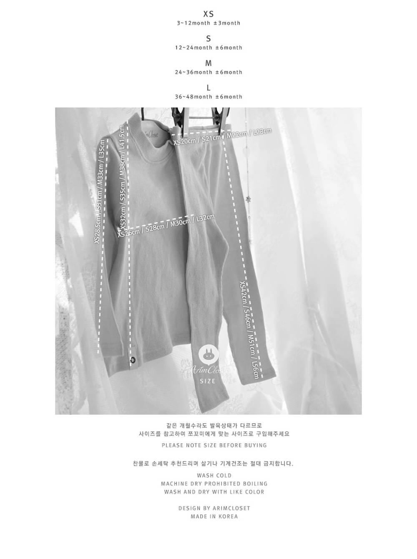 ARIM CLOSET - Korean Children Fashion - #Kfashion4kids - Color Basic Homewear - 3