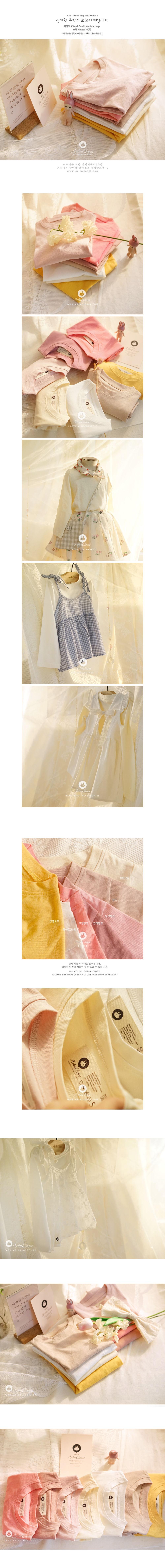 ARIM CLOSET - Korean Children Fashion - #Kfashion4kids - 7 Days Basic Cotton Tee - 2