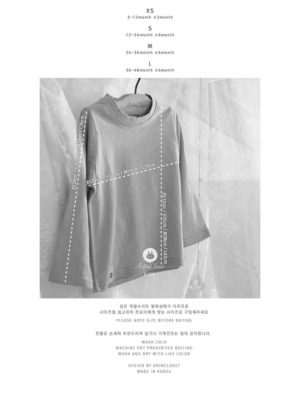 ARIM CLOSET - Korean Children Fashion - #Kfashion4kids - 7 Days Basic Cotton Tee - 3