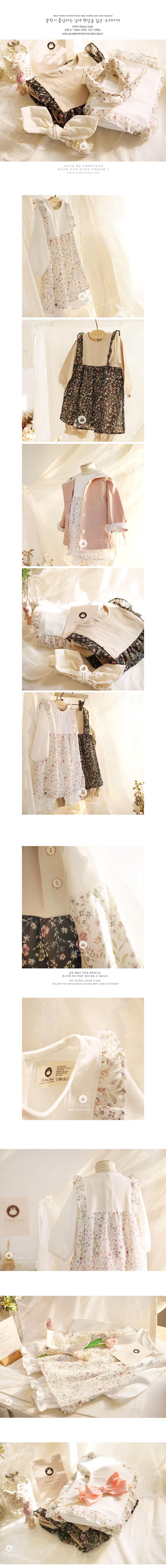 ARIM CLOSET - Korean Children Fashion - #Kfashion4kids - Chiffon Bodysuit - 2