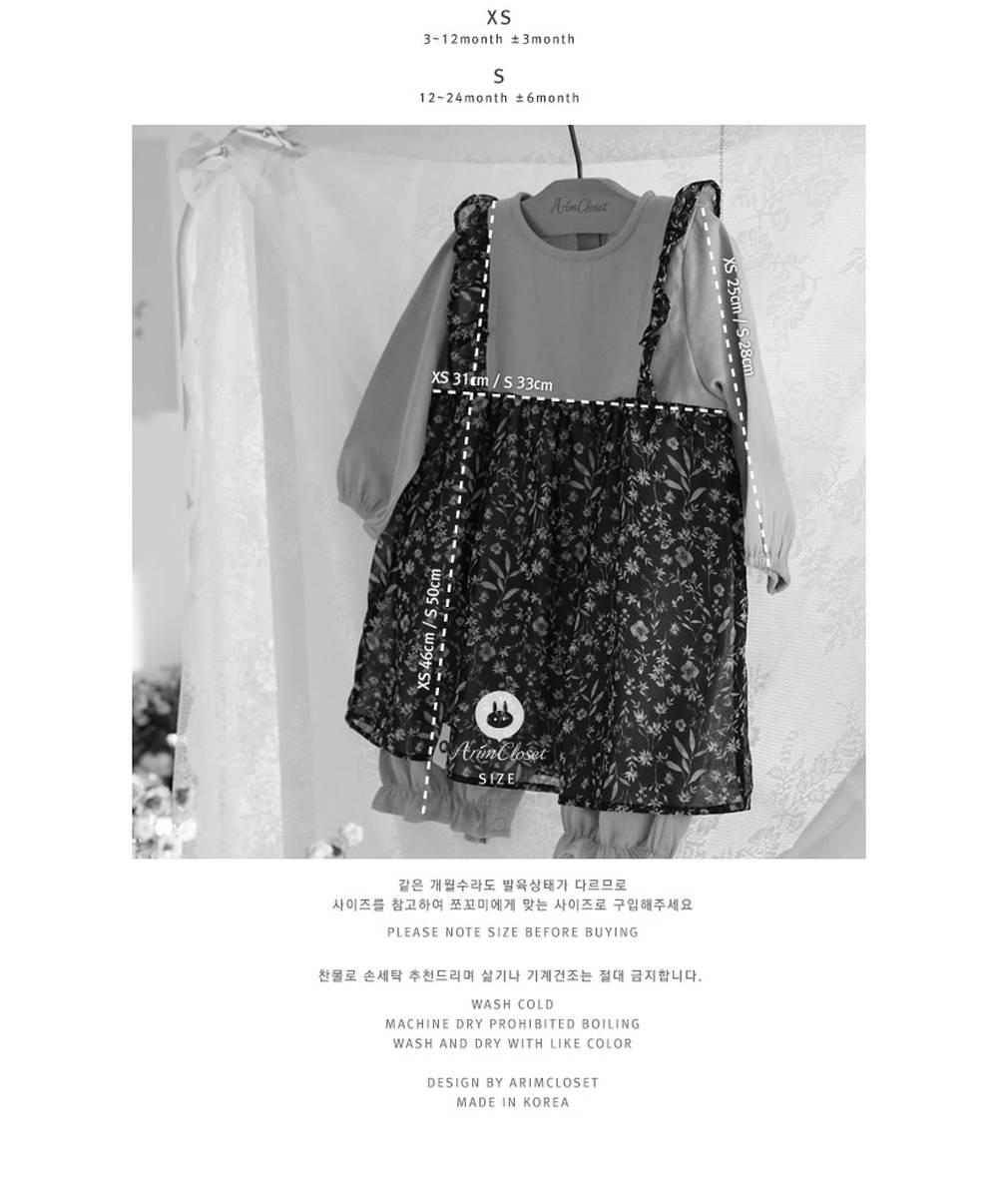 ARIM CLOSET - Korean Children Fashion - #Kfashion4kids - Chiffon Bodysuit - 3