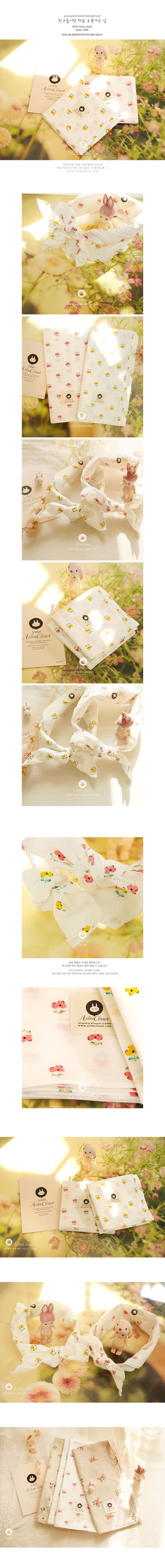 ARIM CLOSET - Korean Children Fashion - #Kfashion4kids - Picnic Flower Petit Scarf - 2