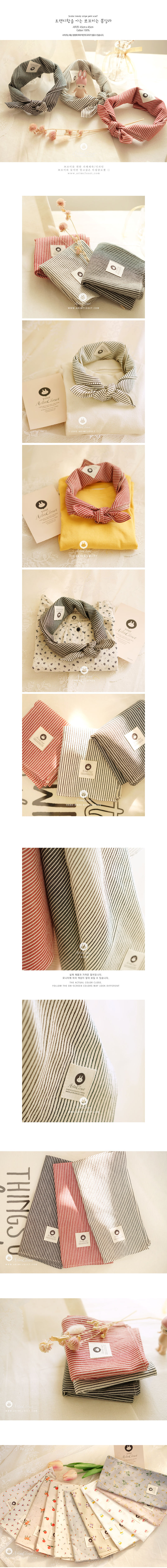 ARIM CLOSET - Korean Children Fashion - #Kfashion4kids - Trendy Stripe Petit Scarf - 2