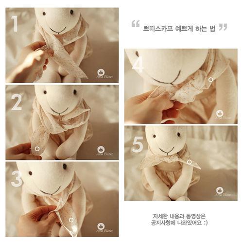 ARIM CLOSET - Korean Children Fashion - #Kfashion4kids - Trendy Stripe Petit Scarf - 3