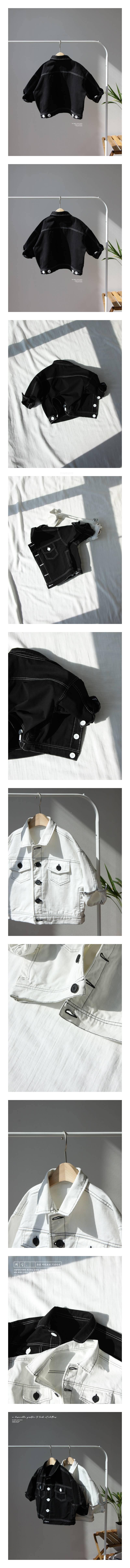 CREAMCOK - Korean Children Fashion - #Kfashion4kids - Cotton Jacket