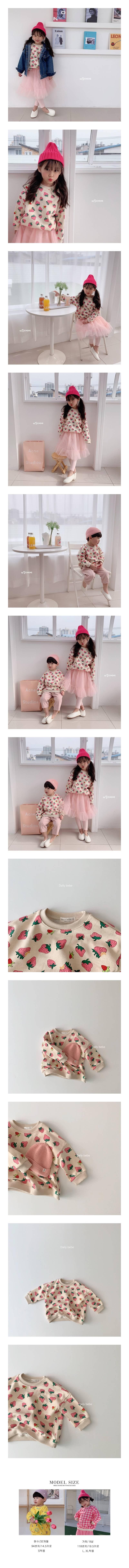 DAILY BEBE - Korean Children Fashion - #Kfashion4kids - Spring Strawberry MTM