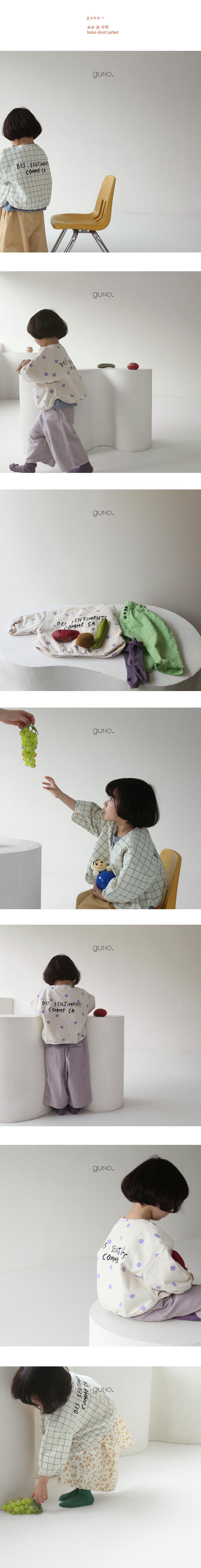 GUNO - Korean Children Fashion - #Kfashion4kids - Bobo Short Jacket