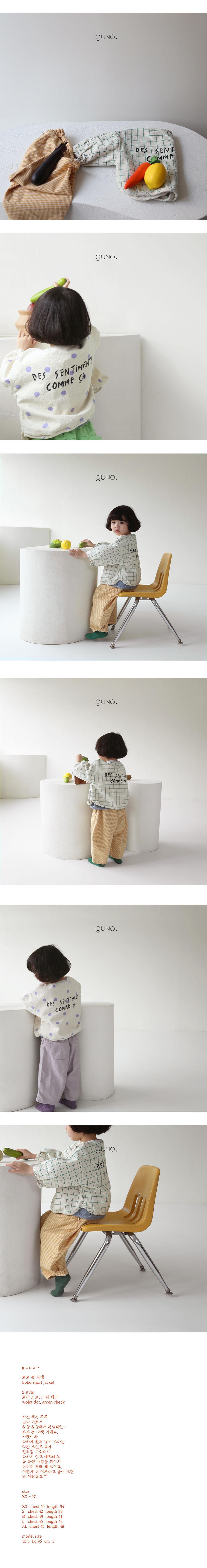 GUNO - Korean Children Fashion - #Kfashion4kids - Bobo Short Jacket - 2