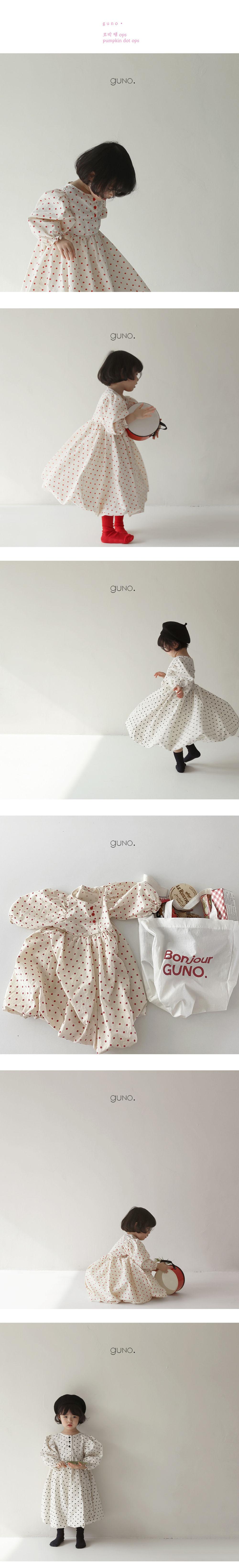 GUNO - Korean Children Fashion - #Kfashion4kids - Pumpkin Dot One-piece