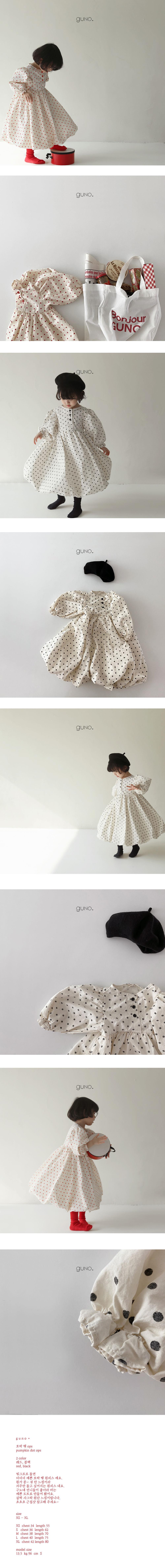 GUNO - Korean Children Fashion - #Kfashion4kids - Pumpkin Dot One-piece - 2