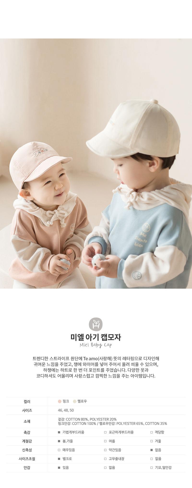 HAPPY PRINCE - Korean Children Fashion - #Kfashion4kids - Miel Baby Cap