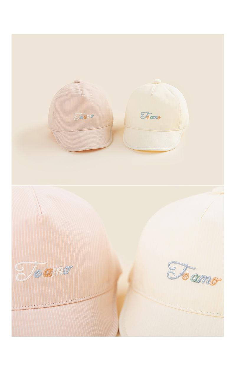 HAPPY PRINCE - Korean Children Fashion - #Kfashion4kids - Miel Baby Cap - 3