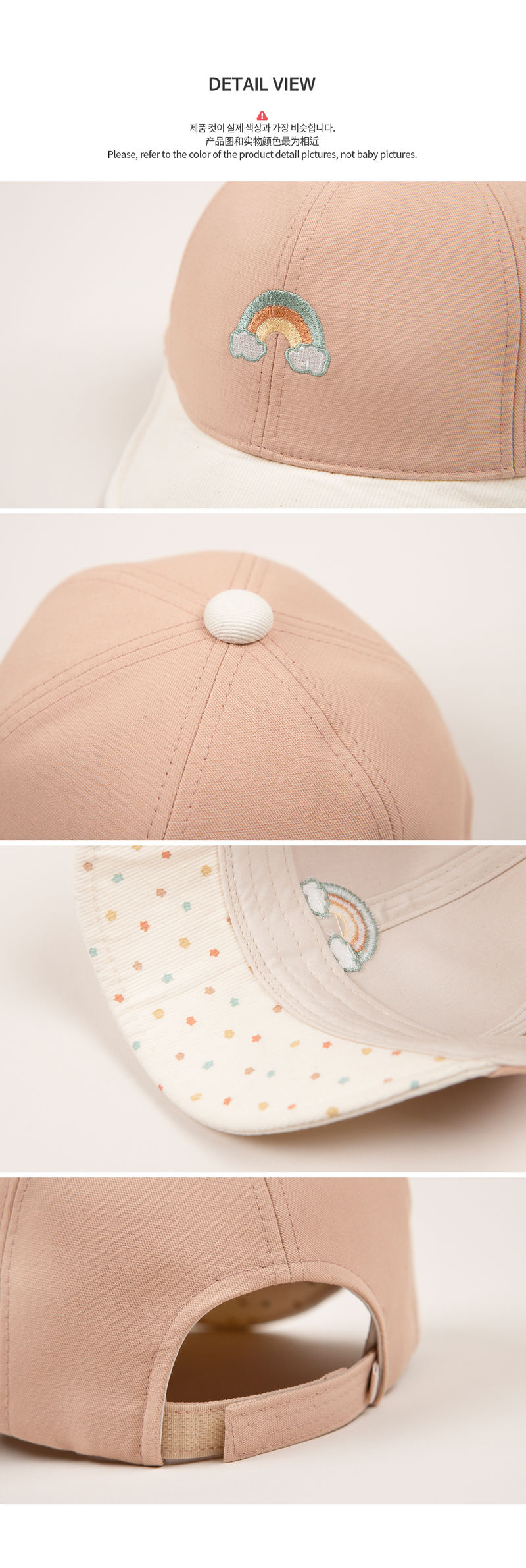 HAPPY PRINCE - Korean Children Fashion - #Kfashion4kids - Levin Wire Cap - 7