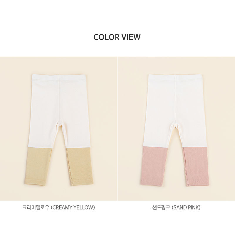 HAPPY PRINCE - Korean Children Fashion - #Kfashion4kids - Paul Baby Leggings - 8