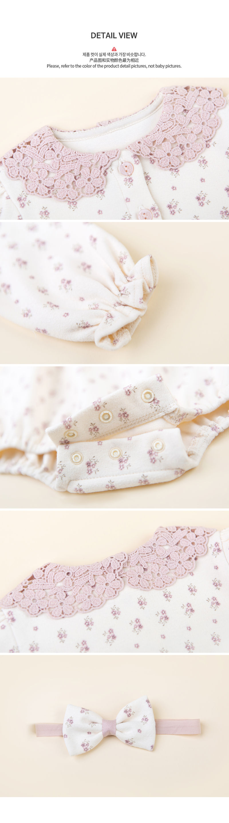 HAPPY PRINCE - Korean Children Fashion - #Kfashion4kids - Vane Body Suit + Hairband - 7