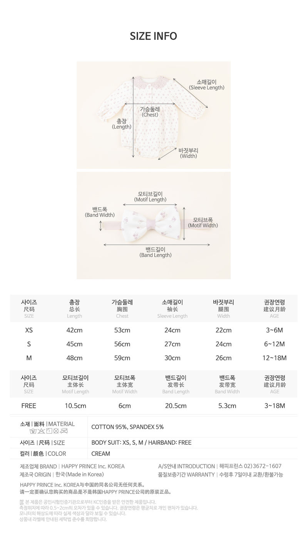 HAPPY PRINCE - Korean Children Fashion - #Kfashion4kids - Vane Body Suit + Hairband - 9