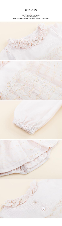 HAPPY PRINCE - Korean Children Fashion - #Kfashion4kids - Monju Bodysuit - 7