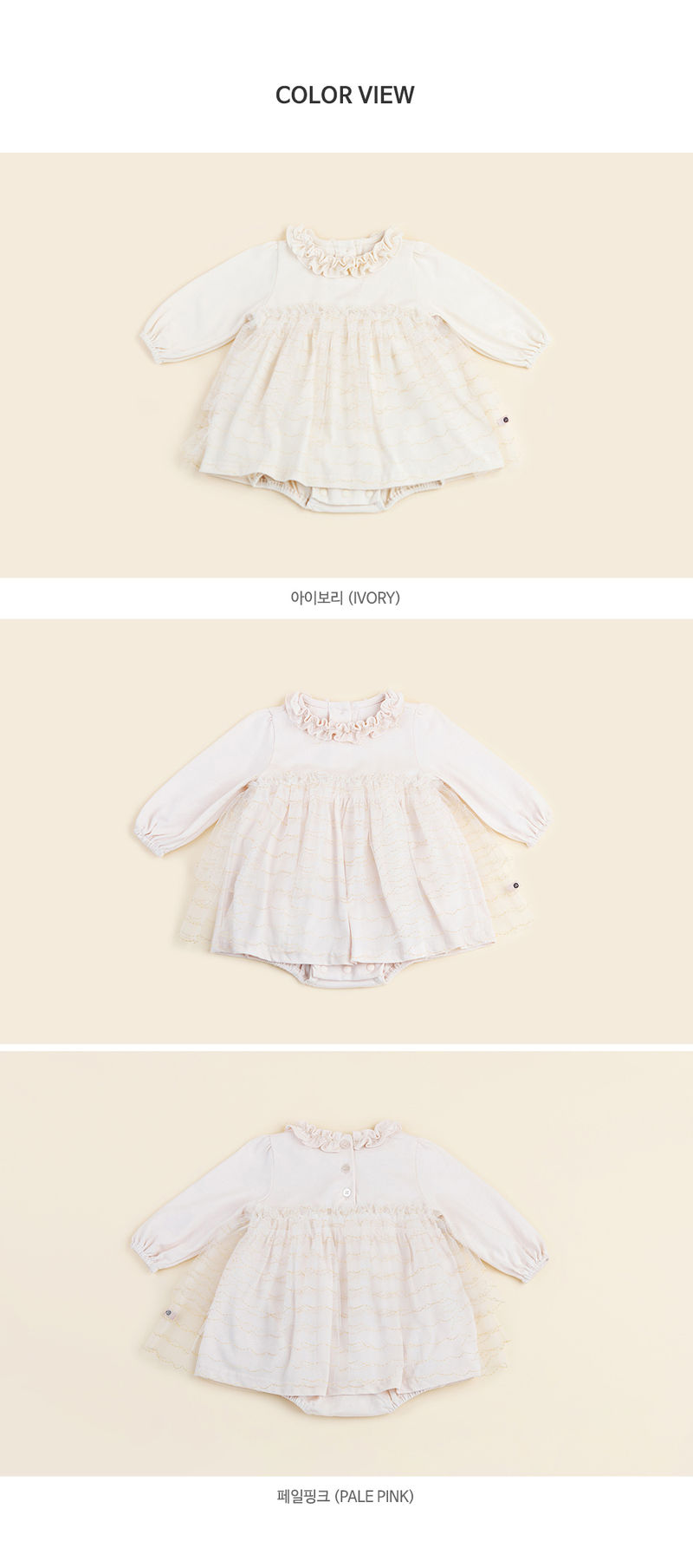 HAPPY PRINCE - Korean Children Fashion - #Kfashion4kids - Monju Bodysuit - 8