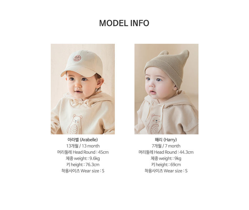 HAPPY PRINCE - Korean Children Fashion - #Kfashion4kids - Roha Coveralls - 10