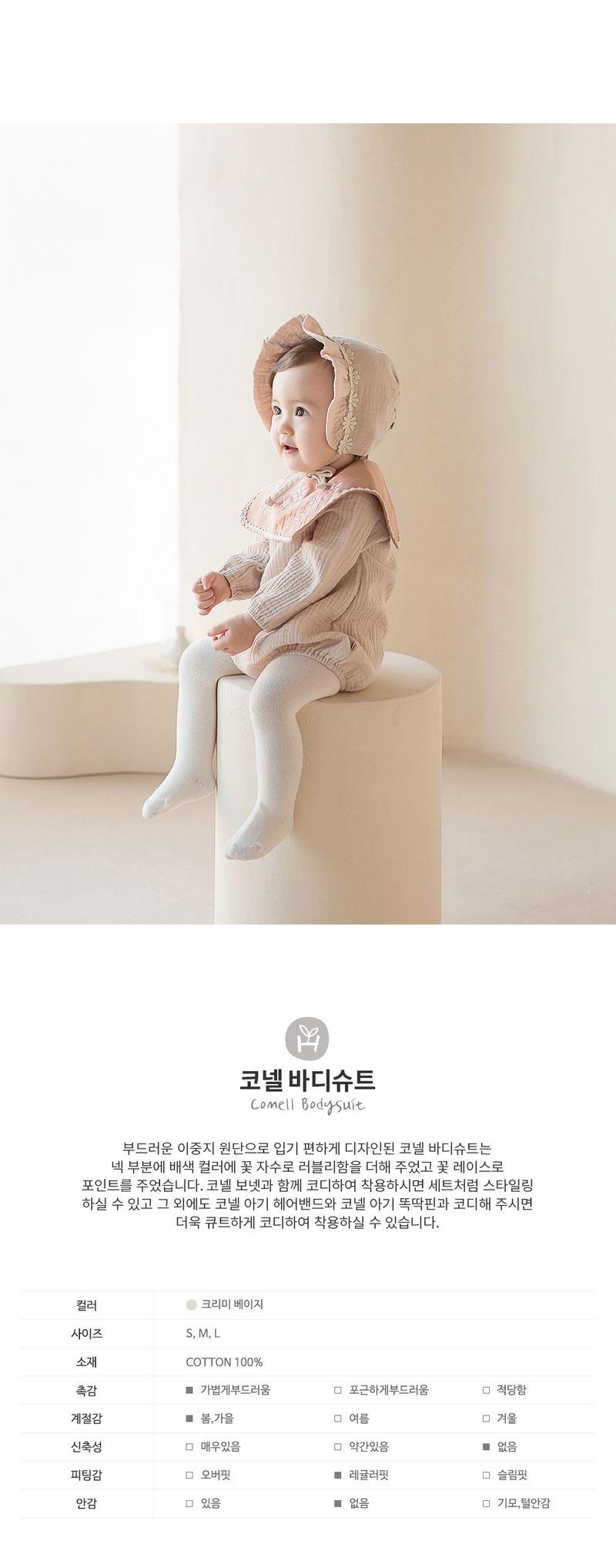 HAPPY PRINCE - Korean Children Fashion - #Kfashion4kids - Conell Bodysuit