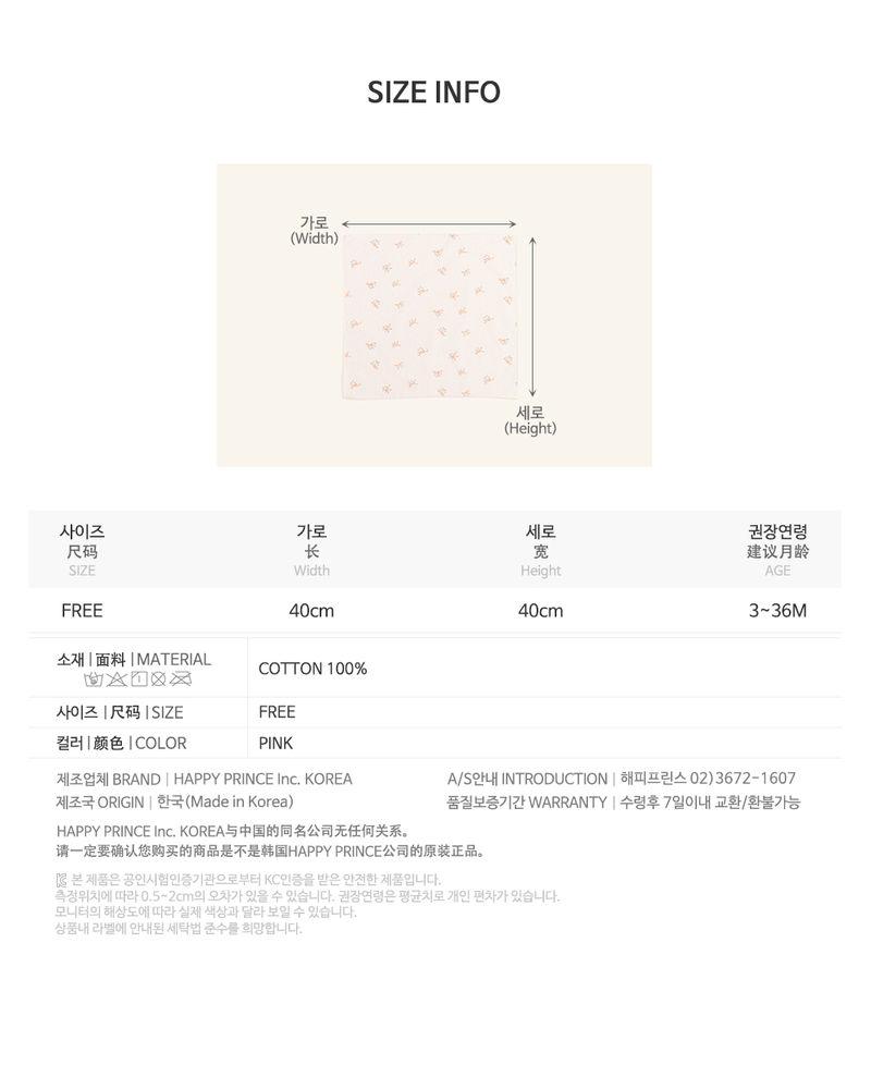 HAPPY PRINCE - Korean Children Fashion - #Kfashion4kids - Rose Bowl Baby Scarf - 6