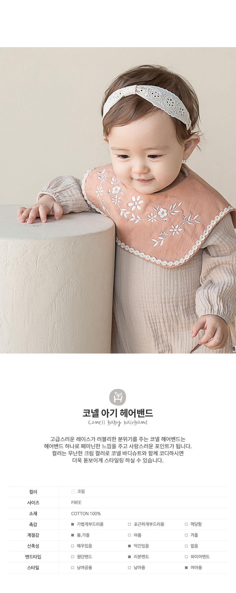 HAPPY PRINCE - Korean Children Fashion - #Kfashion4kids - Conell Baby Hairband [set of 5]