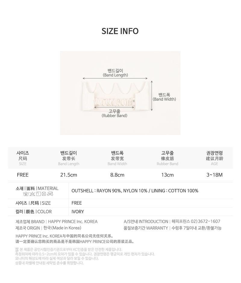 HAPPY PRINCE - Korean Children Fashion - #Kfashion4kids - Flat Crown Baby Hairband [set of 5] - 9