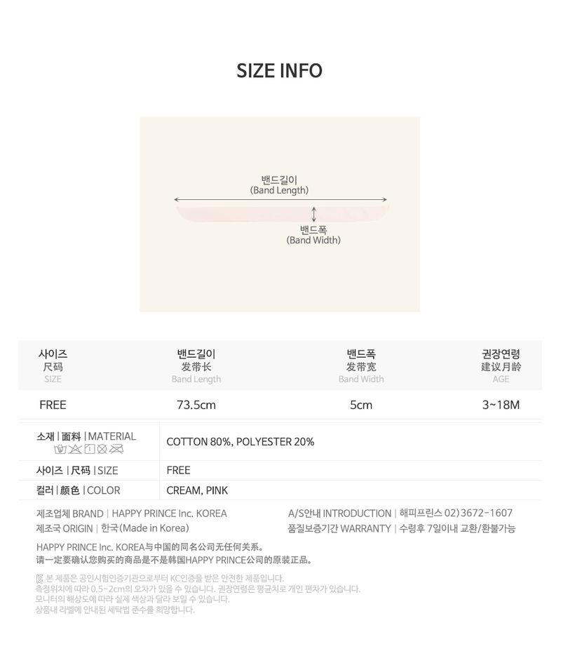 HAPPY PRINCE - Korean Children Fashion - #Kfashion4kids - Miel Wire Baby Hairband [set of 5] - 9