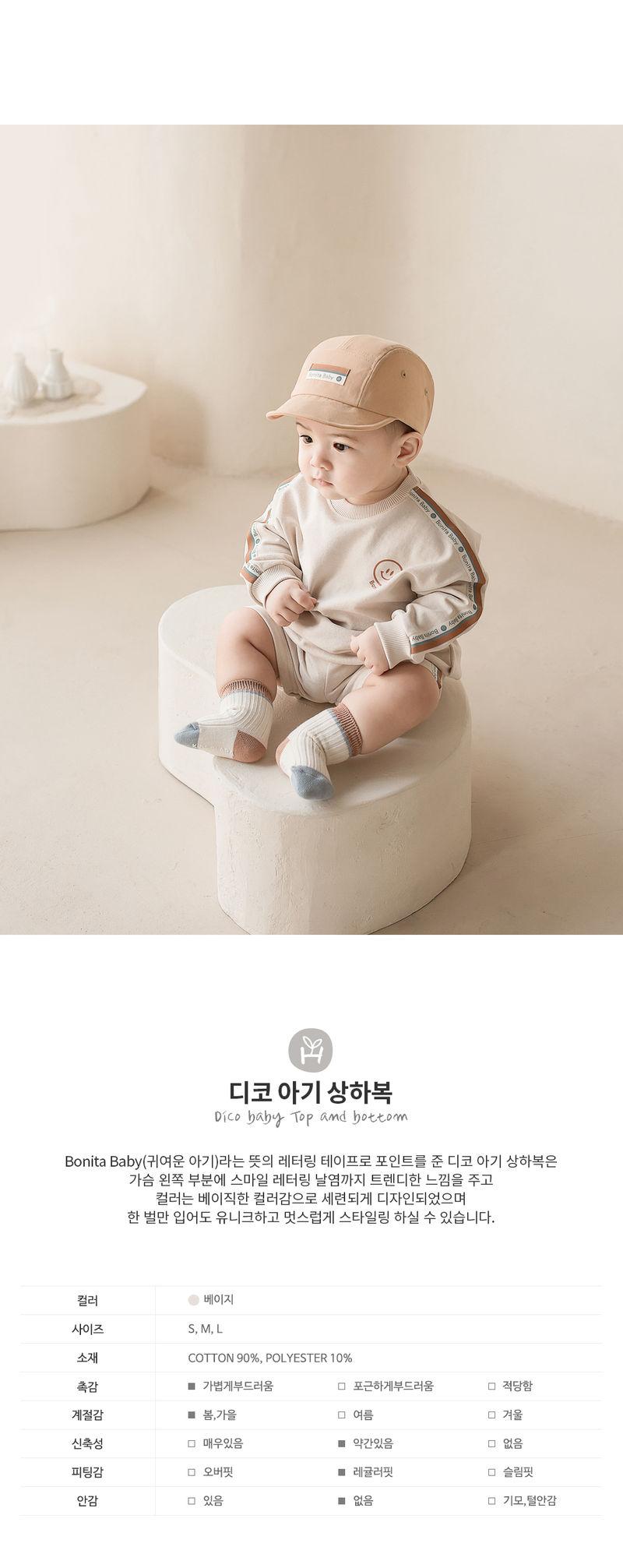 HAPPY PRINCE - Korean Children Fashion - #Kfashion4kids - Dico Baby Top and Bottom