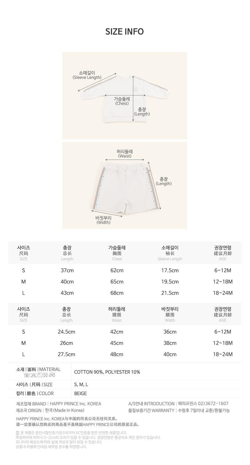 HAPPY PRINCE - Korean Children Fashion - #Kfashion4kids - Dico Baby Top and Bottom - 9