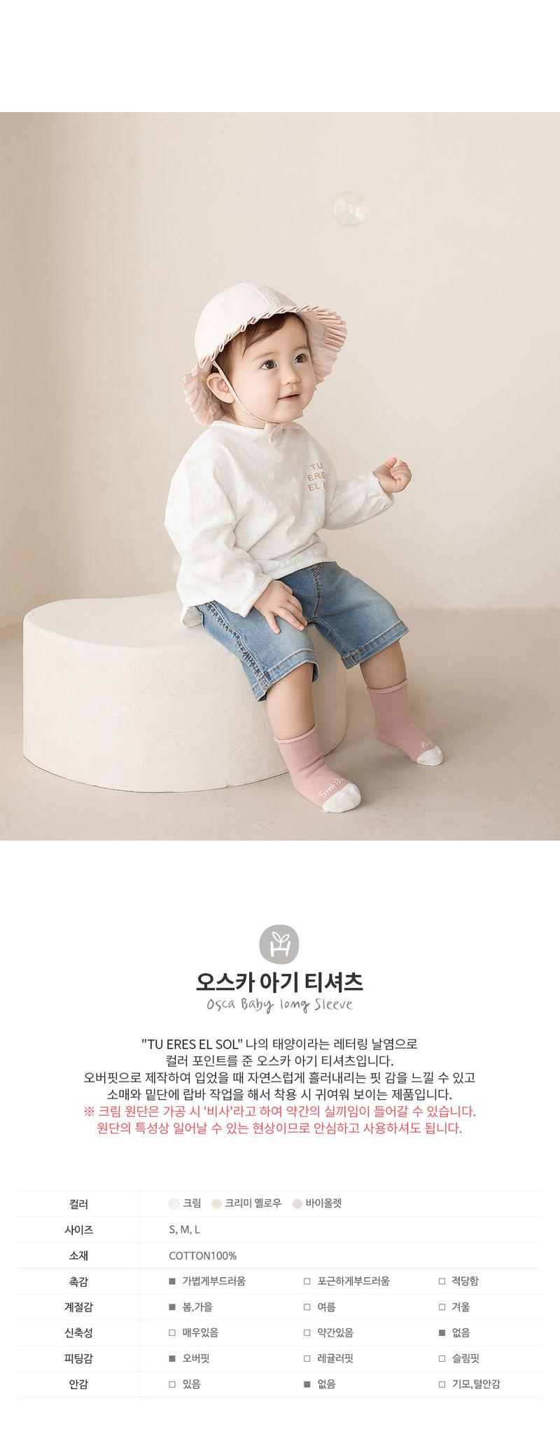HAPPY PRINCE - Korean Children Fashion - #Kfashion4kids - Osca Baby Long Sleeve