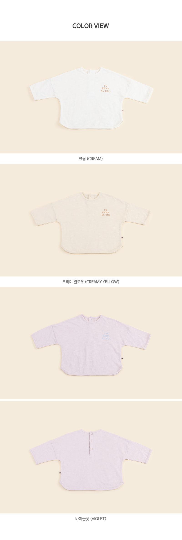 HAPPY PRINCE - Korean Children Fashion - #Kfashion4kids - Osca Baby Long Sleeve - 12