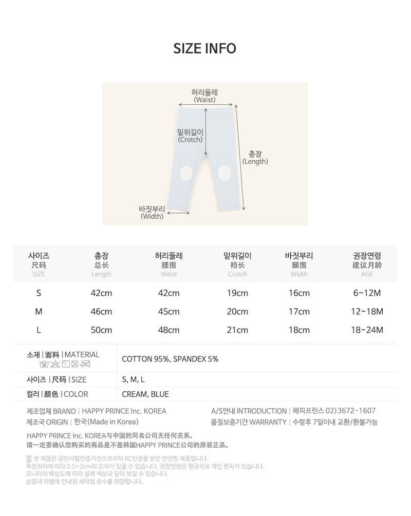 HAPPY PRINCE - Korean Children Fashion - #Kfashion4kids - Lobby Baby Leggings - 9