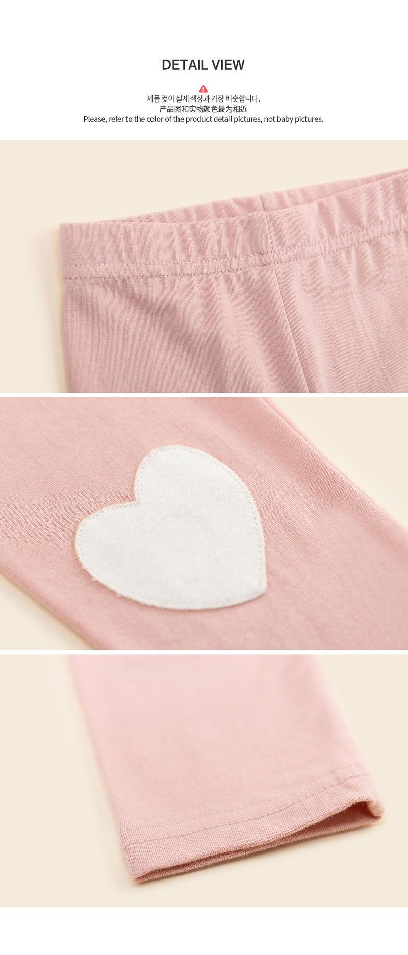 HAPPY PRINCE - Korean Children Fashion - #Kfashion4kids - Chichi Baby Leggings - 7