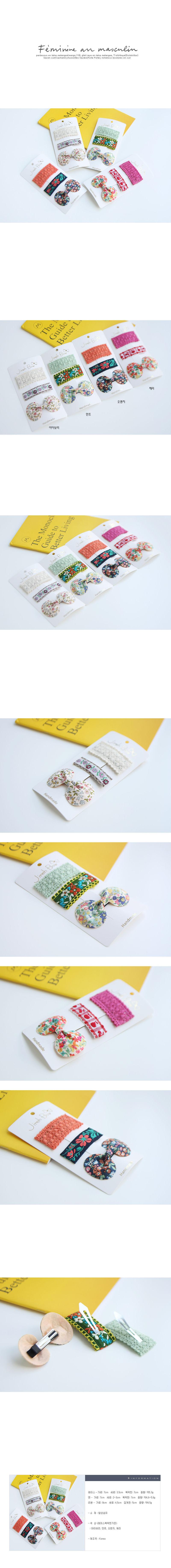 JIREH BOW - Korean Children Fashion - #Kfashion4kids - Flower Scent Hairpin Set