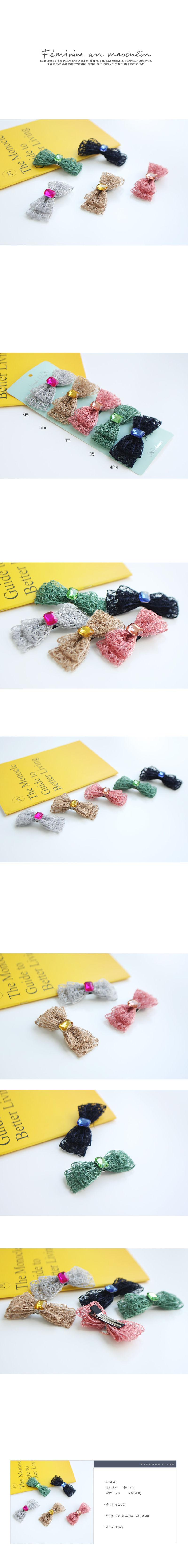 JIREH BOW - Korean Children Fashion - #Kfashion4kids - Waltz Hairpin [set of 5]