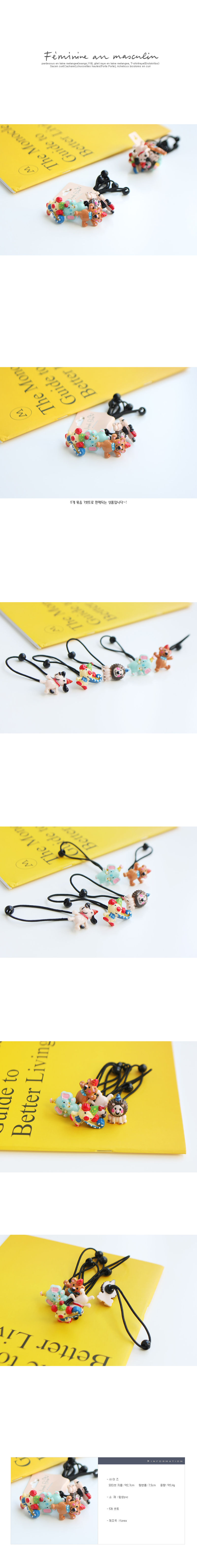 JIREH BOW - Korean Children Fashion - #Kfashion4kids - Circus Hairstring [set of 5]