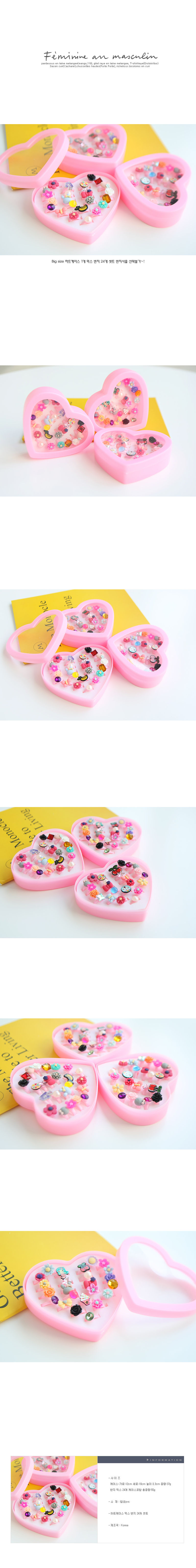 JIREH BOW - Korean Children Fashion - #Kfashion4kids - Jumbo Mix Ring Set