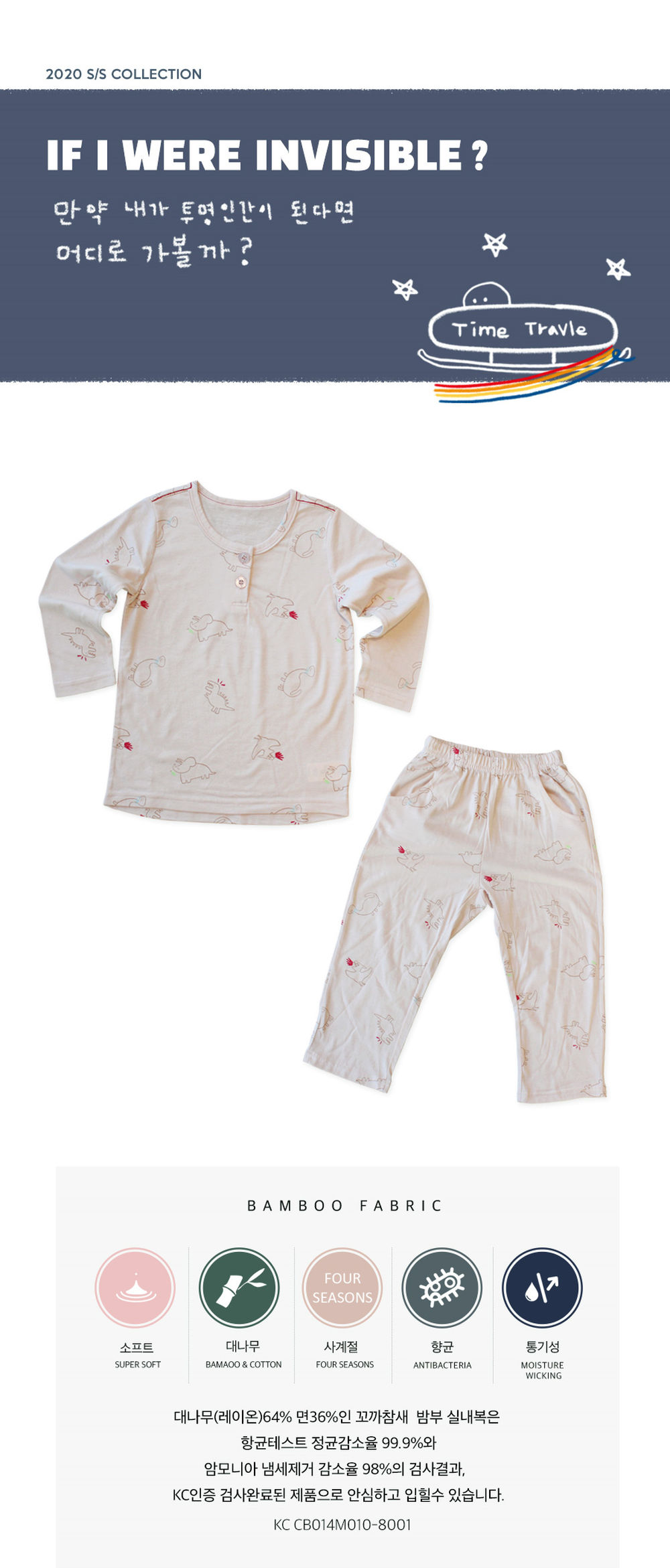 KOKACHARM - Korean Children Fashion - #Kfashion4kids - Bamboo Dino Friends Easywear