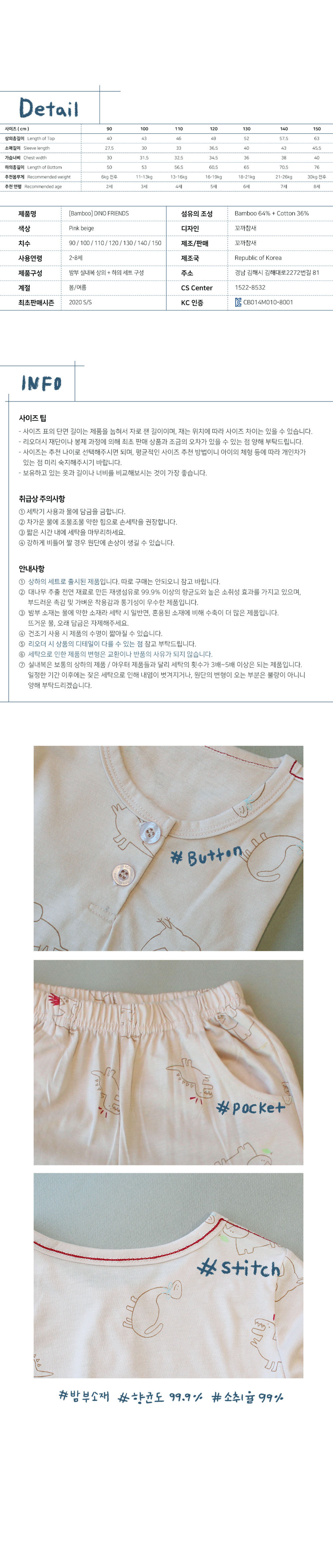 KOKACHARM - Korean Children Fashion - #Kfashion4kids - Bamboo Dino Friends Easywear - 3
