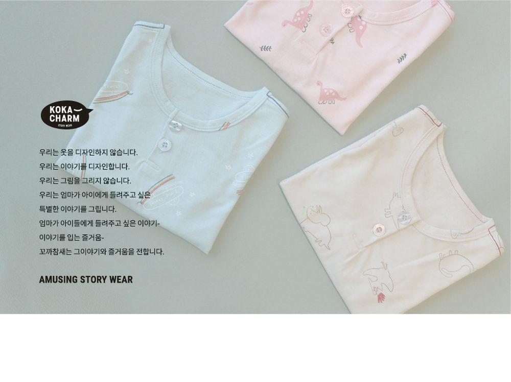 KOKACHARM - Korean Children Fashion - #Kfashion4kids - Bamboo Dino Friends Easywear - 4