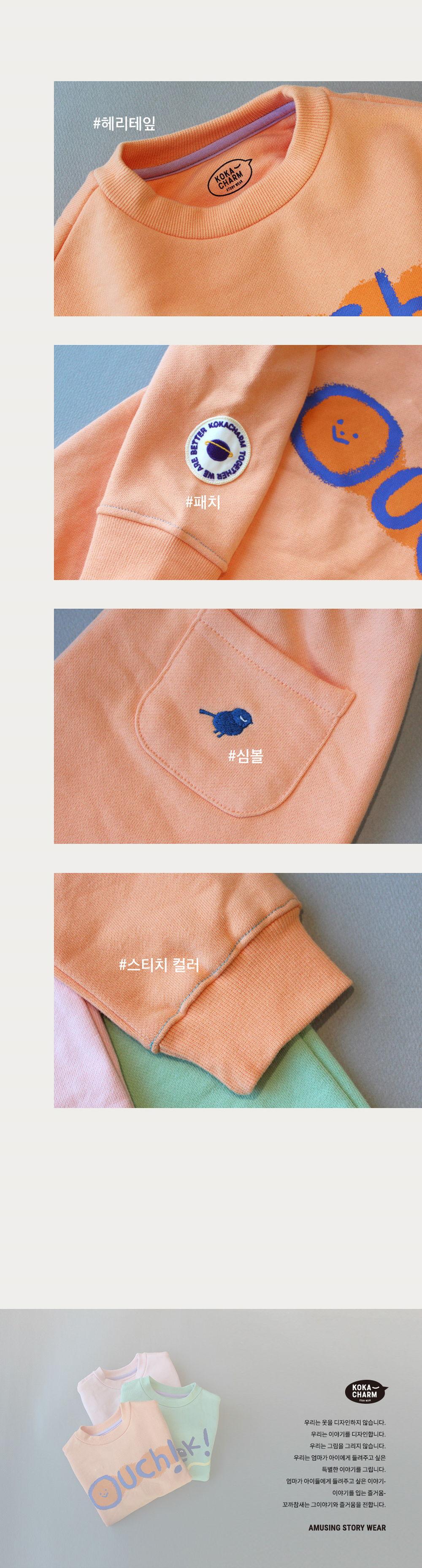 KOKACHARM - Korean Children Fashion - #Kfashion4kids - Ouch! Sweat Shirt Pants Set - 3