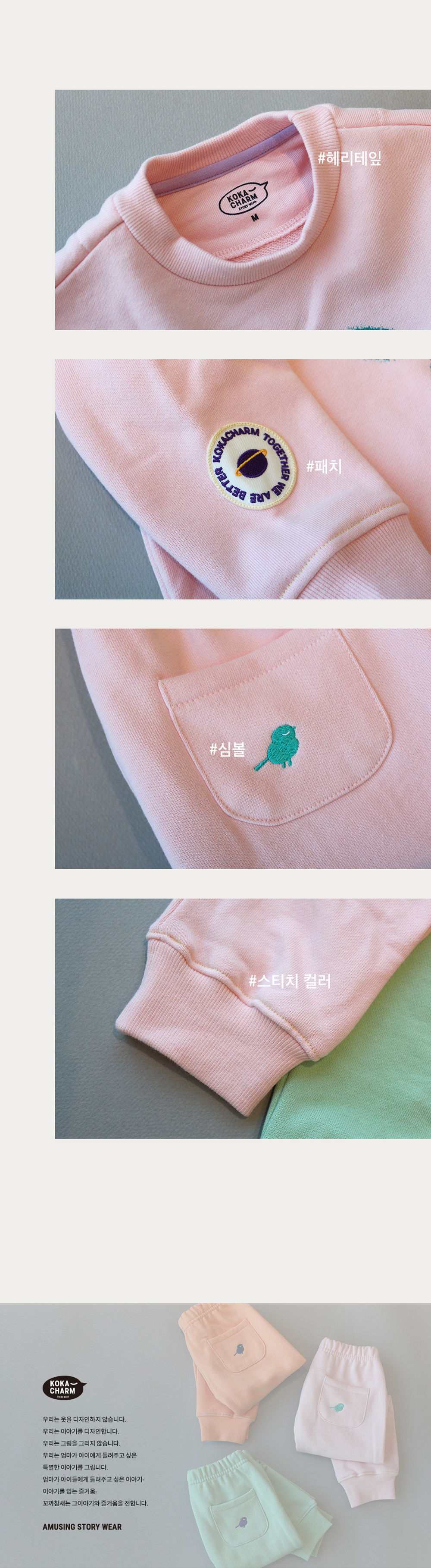 KOKACHARM - Korean Children Fashion - #Kfashion4kids - Oh My! Sweat Shirt Pants Set - 3