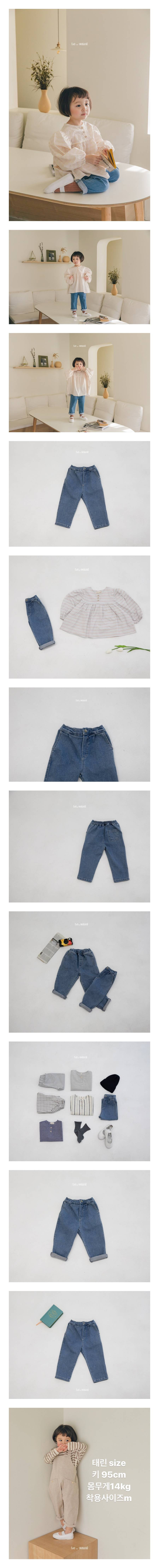 LA CAMEL - Korean Children Fashion - #Kfashion4kids - Cheering Denim Pants