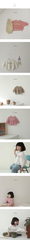 LEAU - Korean Children Fashion - #Kfashion4kids - Adorable Tee